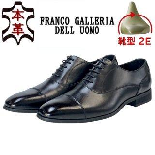 メンズビジネスシューズ FRANCO GALLERIA フランコギャレリア 本革ドレスシューズ P01 BL