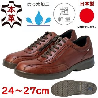 <img class='new_mark_img1' src='https://img.shop-pro.jp/img/new/icons15.gif' style='border:none;display:inline;margin:0px;padding:0px;width:auto;' />EXCEL GOLF エクセル 日本製超軽量革靴【撥水加工】 EX3022 BR