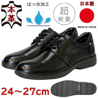 <img class='new_mark_img1' src='https://img.shop-pro.jp/img/new/icons15.gif' style='border:none;display:inline;margin:0px;padding:0px;width:auto;' />EXCEL GOLF エクセル 日本製超軽量革靴【撥水加工】 EX3034 BL
