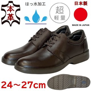 <img class='new_mark_img1' src='https://img.shop-pro.jp/img/new/icons15.gif' style='border:none;display:inline;margin:0px;padding:0px;width:auto;' />EXCEL GOLF エクセル 日本製超軽量革靴【撥水加工】 EX3034 DBR