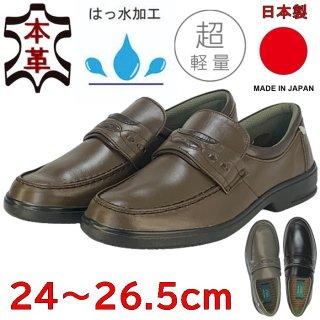 <img class='new_mark_img1' src='https://img.shop-pro.jp/img/new/icons34.gif' style='border:none;display:inline;margin:0px;padding:0px;width:auto;' />日本製ソフト牛革軽量靴 BR1650OLVBR