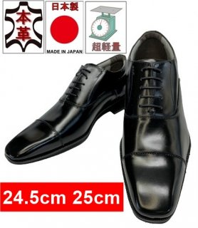 キズあり‗ソフト牛革軽量靴ソフト牛革3E M0276 BL