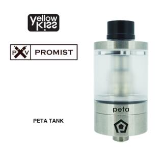 YELLOWKISS X PROMIST / PETA TANK