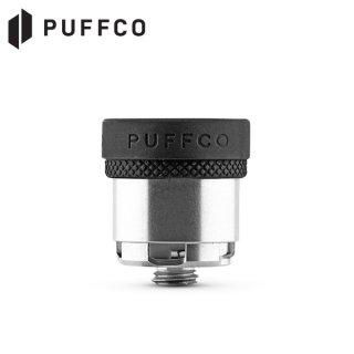 PUFFCO / PEAK ATOMIZER