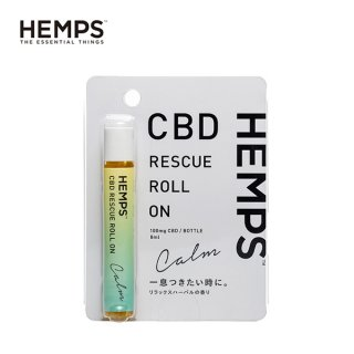 <img class='new_mark_img1' src='https://img.shop-pro.jp/img/new/icons15.gif' style='border:none;display:inline;margin:0px;padding:0px;width:auto;' />HEMPS / CBD RESCUE ROLL ON - CALM / 8ml / 100mg