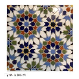 モロッコ タイル 20角B