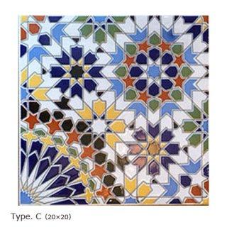 モロッコ タイル 20角C