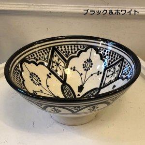 モロッコ 陶製ボウル  ブラック&ホワイト M/L