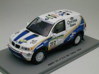 1/43 BMW X5 ダカールラリー 8位 2004 #212 G.deMevius A.Guehennec<br>