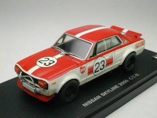 1/43 ニッサン スカイライン 2000GT-R KPGC10 カタログモデル 1971 #23<br>
