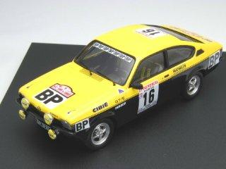 1/43 オペル カデット GT/E WRCツール・ド・コルス 10位 1975 #16 H.Greder<br>