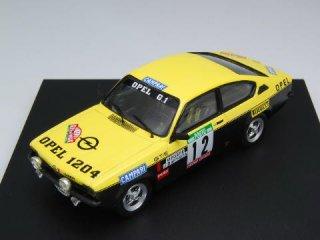 1/43 オペル カデット GT/E ポルトガルラリー 3位 1976 #12 Mequepe J.Baptista<br>