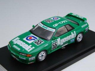 1/43 共石 スカイライン GP-1 PLUS JTC 1992 #55<br>