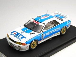 1/43 FET SPORTS GT-R JTC 1993 #8<br>