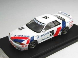 1/43 ヂーゼル機器 GT-R N1 1990 #26<br>