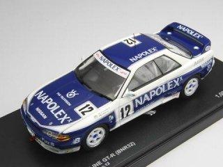 1/43 ニッサン スカイライン GT-R (BNR32) NAPOLEX JTC 富士インターTEC 1991 #12<br>