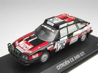 1/43 シトロエン CX 2400 GTi ダカールラリー 16位 1981 #126 J.P.Luc<br>