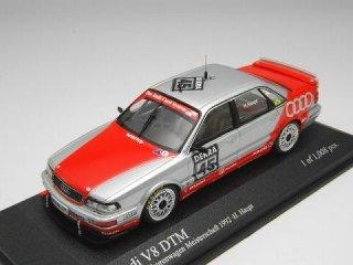 1/43 アウディ V8 DTM TEAM SMS 1992 #45 H.Haupt<br>
