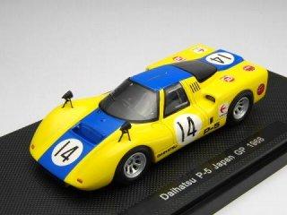 1/43 ダイハツ P-5 日本GP 1968 #14 【レジン】<br>