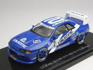 1/43 カルソニック スカイライン GT-R 富士チャンピオン 1993 #2<br>