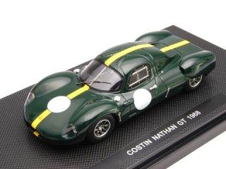 1/43 コスティン ネイサン GT 1968 グリーン 【レジン】<br>