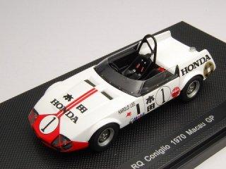 1/43 RQ コニリオ マカオGP 1970 #1 【レジン】<br>