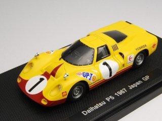 1/43 ダイハツ P5 日本GP 1967 #1 【レジン】<br>