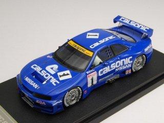 1/43 カルソニック スカイライン GT-R (R33) JGTC オールスター 1996 #1<br>