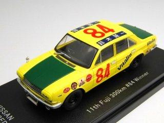 1/43 ニッサン 130 セドリック ストックカー 第11回富士300km 優勝 1969 #84 鈴木誠一<br>