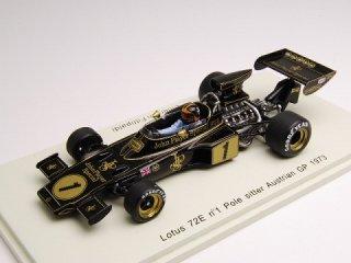 1/43 ロータス 72E オーストリアGP 1973 #1 E.フィッティパルディ<br>