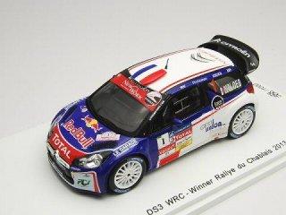 1/43 シトロエン DS3 WRC ラリー・デュ・シャブレ 優勝 2013 #1 S.Loeb<br>