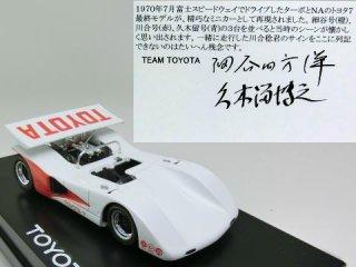 1/43 トヨタ 7 TURBO 1970 ホワイト レッド<br>