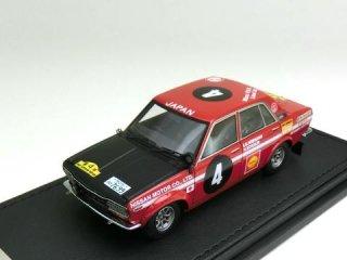 1/43 ダットサン 1600 SSS サファリラリー 優勝 1970 #4 E.G.Herrmann<br>