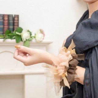 【秋冬限定】マロン|彩る咲き編みシュシュ