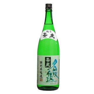 越乃景虎 名水仕込 特別本醸造