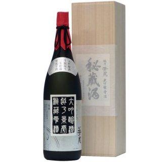 越乃景虎 大吟醸 斗瓶取り 秘蔵雫酒