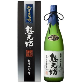 想天坊 純米大吟醸 契約栽培「高嶺錦」