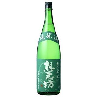 想天坊 純米酒