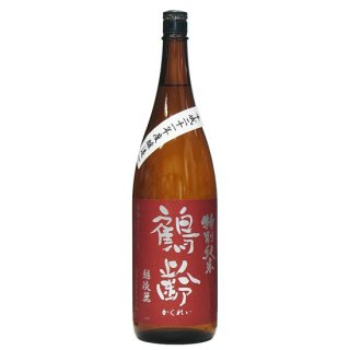 鶴齢 特別純米 越淡麗55% 無濾過生原酒