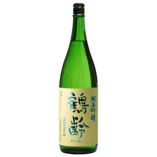 鶴齢 純米吟醸 五百万石50%精米 無濾過生原酒