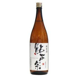 鮎正宗 純米酒