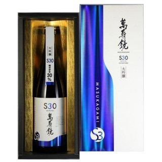 萬寿鏡 S30(エスサンマル) 大吟醸