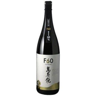 萬寿鏡 F60(エフロクマル)