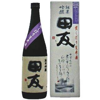 田友 純米吟醸 淡の雫 うすにごり