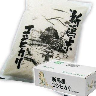 令和2年産 新潟産 自家精米コシヒカリ 5kg×1袋 ギフト箱入