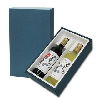 ギフト箱 720ml・750ml 2本用 ワインボトル対応