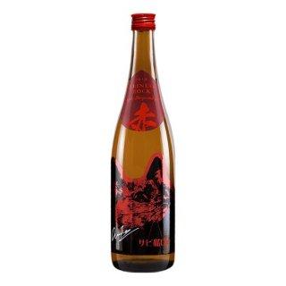 猪又酒造 サビ猫ロック オルタナ純米 赤サビ