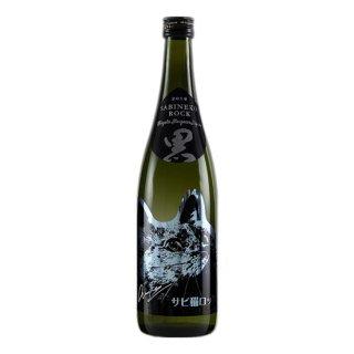 猪又酒造 サビ猫ロック オルタナ純米 黒サビ