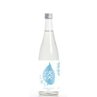 麒麟山 ぽたりぽたり 淡しぼり 純米吟醸原酒 720ml