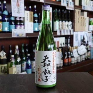 天神囃子 特別本醸造 にごり酒 720ml